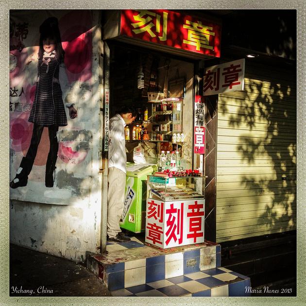 Yichang_02